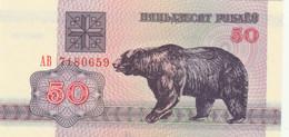 BANCONOTA BIELORUSSIA 50 UNC (MK719 - Belarus