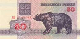 BANCONOTA BIELORUSSIA 50 UNC (MK720 - Belarus