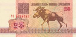 BANCONOTA BIELORUSSIA 25 UNC (MK725 - Belarus