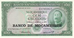 BANCONOTA MOZAMBICO 100 UNC (MK784 - Mozambique