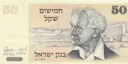 BANCONOTA ISRAELE 50 UNC (MK795 - Israel