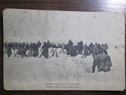 Serbian Army At Edirne (Adrianople) 1st Balkan War 1912-1913 - Guerra 1914-18