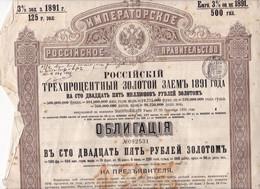 """Tapp 1) Lots De 10  Actions & Titres Russe """"082531/08254 """" 1891 (Fmt A3) - Other"""