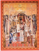 Armenia 2012 Culture History 1650th Anniversary Of Mesrop Mashtots Armenian Writing Block Of Stamps - Armenia