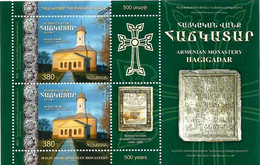 Armenia 2012 Culture History The Joint Issue Of Armenia & Romania. Monastery Hagigadar Block Of Stamps - Armenia