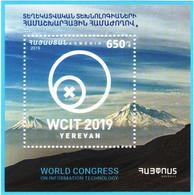 "Armenia 2019 ""World Congress On Information Technology"" (WCIT) 2019 Yerevan Block Of Stamps - Armenia"