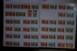 Série Majorité MNH  46 Valeurs - 1939 Exposition Internationale De New-York
