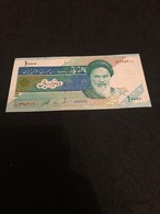 2003 Year 10000 Rial Iran UNC Bankenote P146 F - Iran