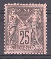 Sage N° 97 - Neuf * - 1876-1898 Sage (Tipo II)