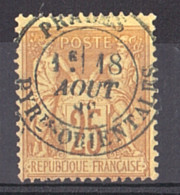 Sage N° 92 Jaune-bistre Sur Jaune - Oblitération CàD T17 Bis Prades (Pyrénées-orientales) 18 Août 1882 - 1876-1898 Sage (Type II)