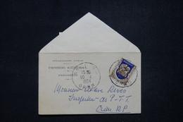 ALGÉRIE - Petite Enveloppe Avec Contenu Du Conseil Général De Oran Pour Oran En 1954 - L 94907 - Covers & Documents