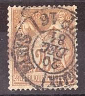 Sage N° 92 - Oblitération CàD Noir Journaux Paris PP16 - 20 Décembre 1881 - 1876-1898 Sage (Type II)