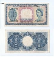 "RARE 1953 MALAYA AND BRITISH BORNEO , SINGAPORE $1 CURRENCY MONEY BANKNOTE ""A"" Prefix  (#38) - Singapore"