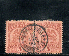 COLOMBIE 1892-900 O - Colombia