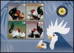 (469) Thailand / Thailande / 2003 Birds Sheet / Bf / Bloc Oiseaux / Lanka Overprint  ** / Mnh  Michel BL 169 I - Tailandia