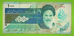 IRAN / 10.000 RIALS - Iran