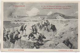 Carte Régimentaire Illustrée Par Arus  Le 16e Chasseurs Eà MADAGASCAR - Regimente