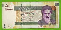 IRAN / 50.000 RIALS - Iran