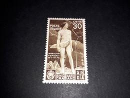 """A8MIX28 REGNO D'ITALIA 1936 BIMILLENARIO DELLA NASCITA DI ORAZIO 30 C. """"X"""" - Nuevos"""