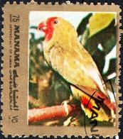 MANAMA, BAHREIN, FAUNA, UCCELLI, BIRDS, 1972, 75 Dh., FRANCOBOLLO USATO Mi: AJ MN 943aA - Bahrain (1965-...)