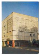 Bishkek, Frunze, Memorial House - Museum Of M. V. Frunze, USSR 1984 - Kyrgyzstan