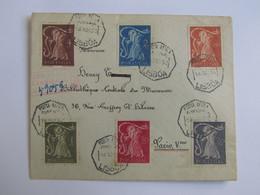 Portugal, 1950, Timbres YT 734 à 739, Postée à Lisbonne Pour Le Muséum De Paris - Used Stamps