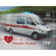 🚩 Sale - Donetsk 2020 Thank You Doctor!  (MNH)  - Cars, The Medicine - Auto's