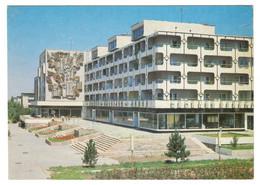 Bishkek, Frunze, South Gate Of The City, USSR 1984 - Kyrgyzstan