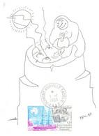 CARTE EPF 01 01 1995 SIGNEE PE VICTOR - Cartas