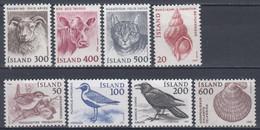 ++G2461. Iceland 1981-82. Fauna & Domestic Animals. MNH(**) - Ungebraucht