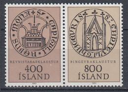 ++Iceland 1982. Seals. Michel 588-89. MNH(**) - Ungebraucht