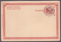 Entier  Postal Stationery - Chinese  Imperial  Post - Cachet Tangku - 1901 - Brieven En Documenten