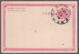 Entier  Postal Stationery - Chinese  Imperial  Post - 1901 - Brieven En Documenten