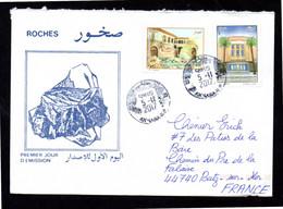 ALGERIE  ENVELOPPE COVER 05 11 2017 - Algeria (1962-...)