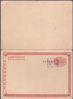 Entier  Postal Stationery - Chinese Imperial Post - Double - Avec Carte Réponse - Surcharge - Brieven En Documenten