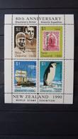 1990 Non Cat MNH A6 - Blocks & Kleinbögen