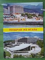 KOV 5-46 - HERCEG NOVI, HERCEGNOVI, MONTENEGRO, IGALO, - Montenegro