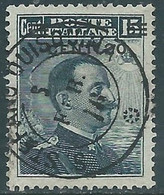 1916 REGNO USATO EFFIGIE SOPRASTAMPATO 20 SU 15 CENT - RE30-9 - Gebraucht