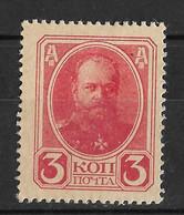 Russia Republic 1917 3K Money Stamp, Mi 121A/Sc 141. MLH - Unused Stamps