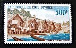 TIEGLA - VILLAGE LACUSTRE 1968 - NEUF ** - YT PA 40 - MI 333 - Ivory Coast (1960-...)