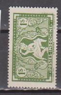 INDOCHINE             N°  YVERT   234  NEUF SANS CHARNIERE      ( NSCH  2/17 ) - Unused Stamps