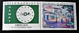 PRELUDE EXPO PHILEXAFRIQUE  A ABIDJAN  1968 - NEUF ** - YT PA 41 - MI 339 - AVEC VIGNETTE ATTENANTE - Ivory Coast (1960-...)