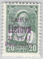 MiNr.7b Xx  Besetzg.WKII. Litauen Ponewesch - Occupation 1938-45