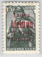MiNr.6a X Besetzg. WKII. Litauen Ponewesch Geprüft Krischeke BPP - Occupation 1938-45