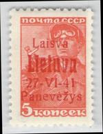 MiNr.4a Xx  Besetzg.WKII. Litauen Ponewesch - Occupation 1938-45