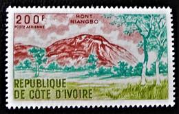 MONT NIANGO 1970 - NEUF ** - YT PA 46 - MI 364 - Ivory Coast (1960-...)