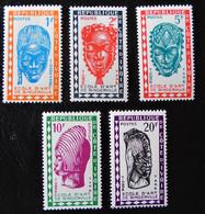 MASQUES DE L'ECOLE D'ART DE BINGERVILLE 1962 - YT 24/28 - Ivory Coast (1960-...)