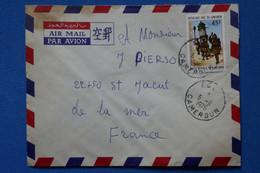 P25 CAMEROUN BELLE LETTRE 1976 KOPONGO POUR ST JACUT FRANCE + AFFRANCHISSEMENT PLAISANT - Cameroon (1960-...)