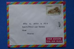 P25 CAMEROUN BELLE LETTRE 1985 DOUALA POUR ST FELIX FRANCE + AFFRANCHISSEMENT PLAISANT - Cameroon (1960-...)
