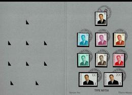 Sovenierskaart Van Albert II Alles** Postfris Zeer Mooi - Unclassified